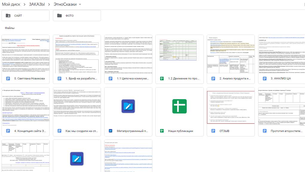 15 google.doc только по исследованиям